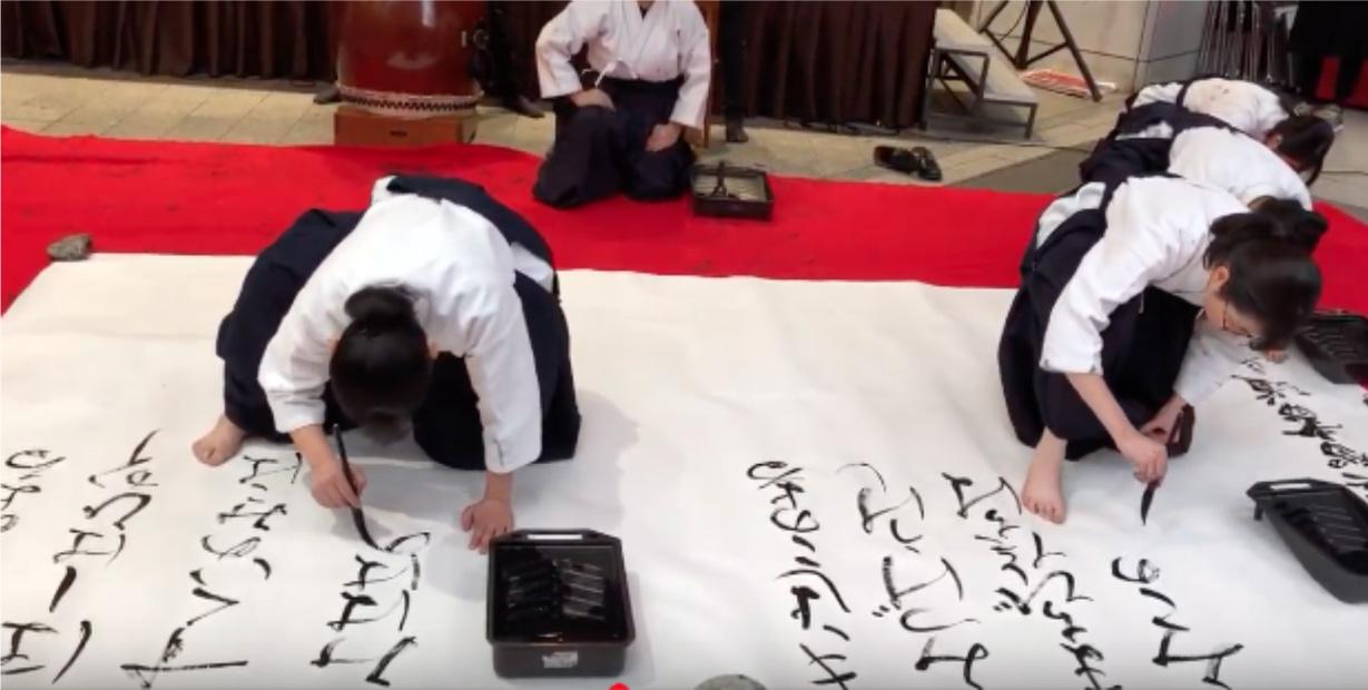 [Spectacle / Performance] - Kana-moji, caractères nippons