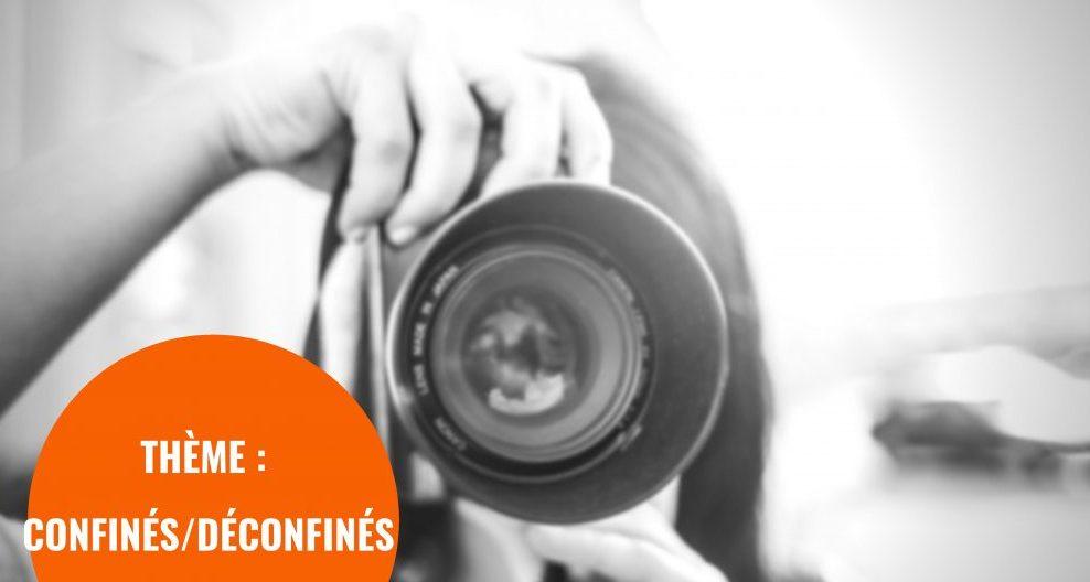 """[Concours La Maison Bleue] - Photographie & Dessin : """"Confinés/déconfinés"""""""